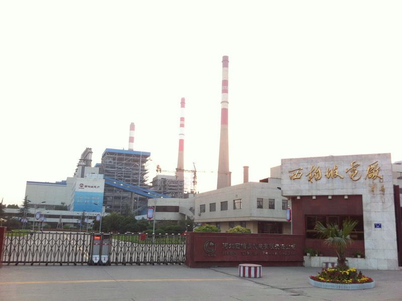 熱烈祝賀我公司石家莊西柏坡電廠3#、4#機組脫硫廢水處理項目通過168試運