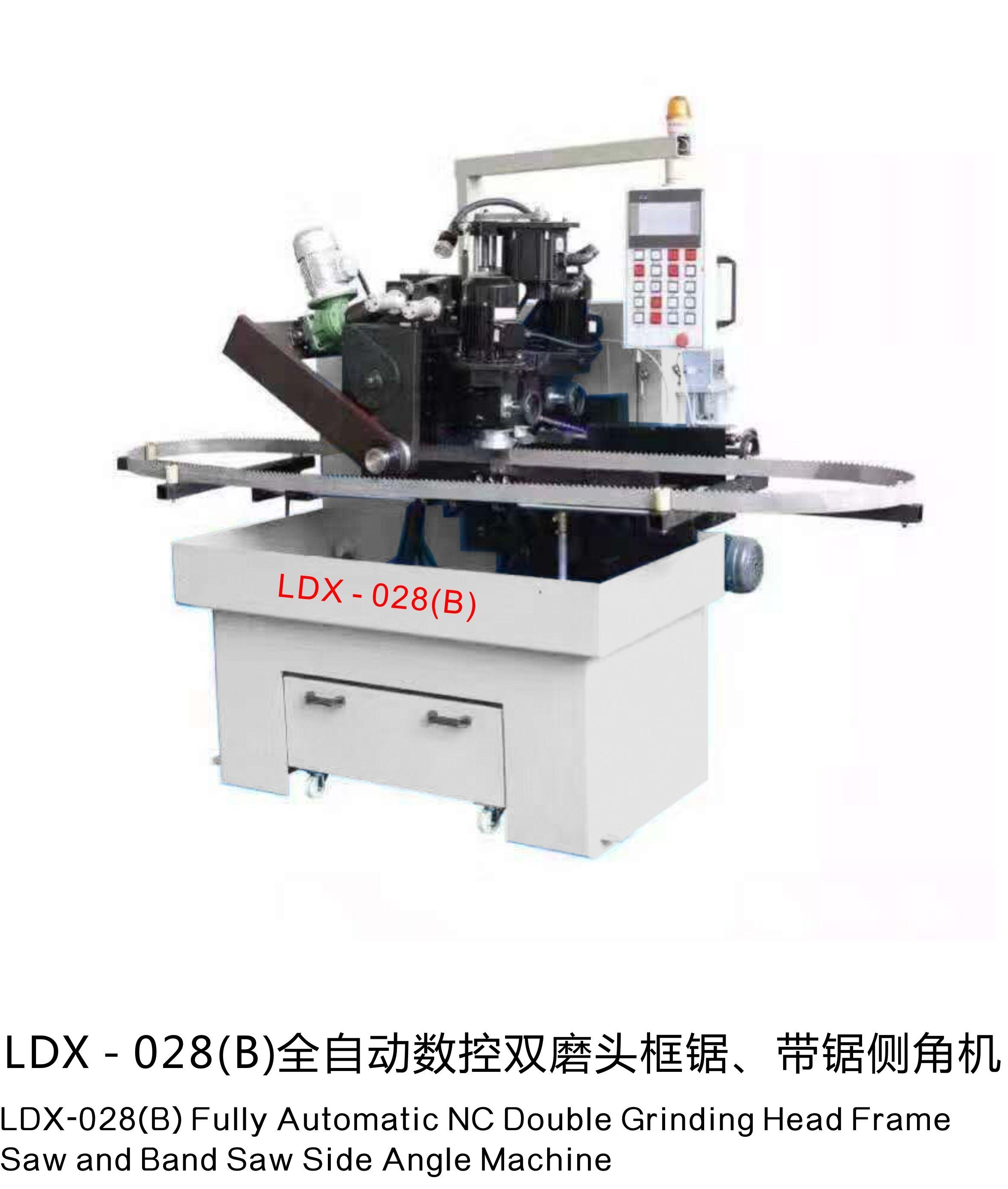 LDX-028(B)全自動數控雙磨頭框鋸、帶鋸側角機