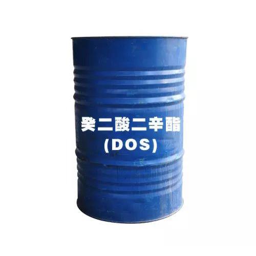 癸二酸二辛酯(DOS)