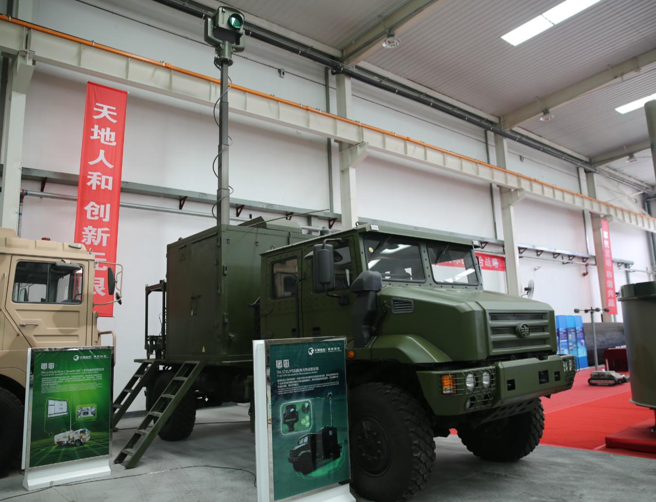 TH-S711/PS反隐身光电侦察系统