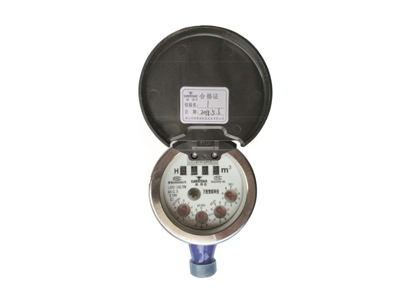 Rotor liquid seal remote transmission cold water meter