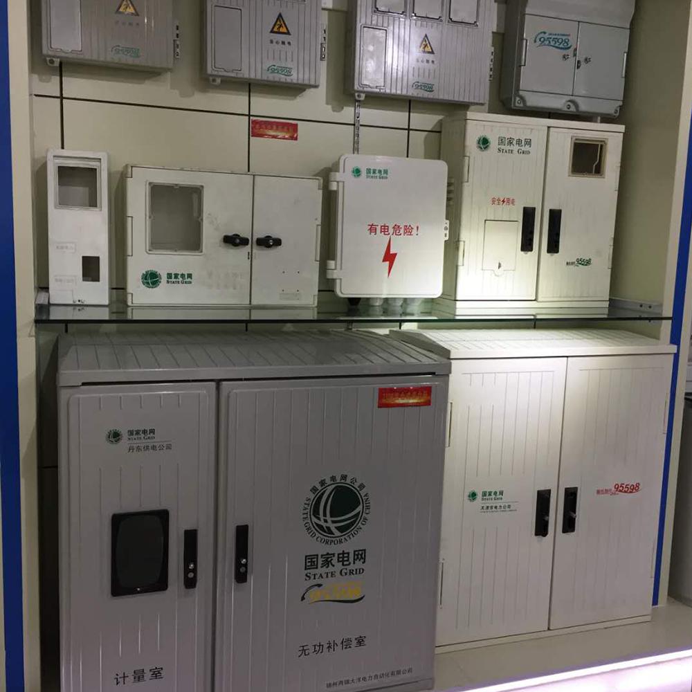 电表箱-模塑厂家-模塑
