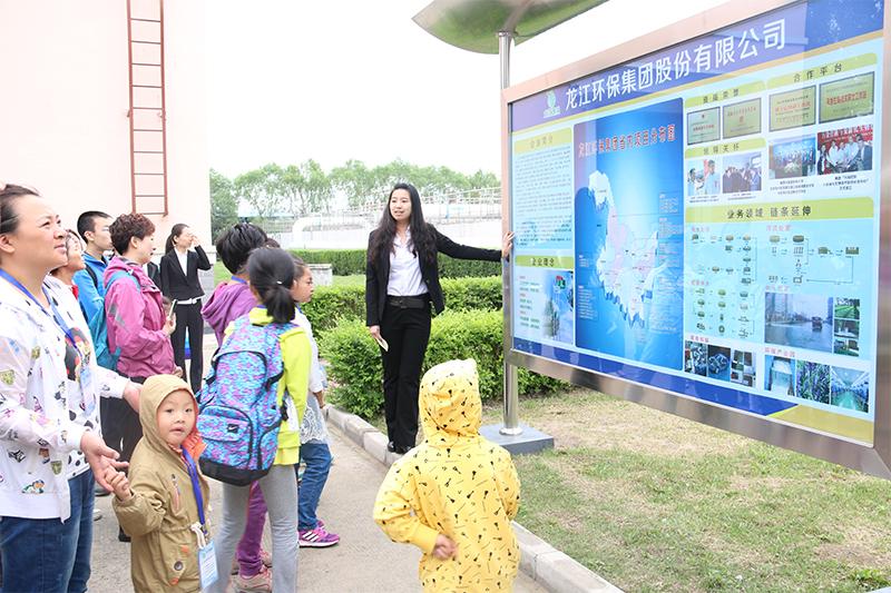 2015年环保公众开放日活动