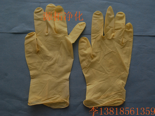 YT-2130 clean latex gloves