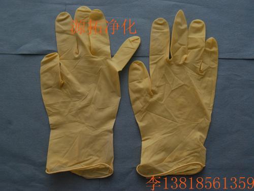 YT-2130 洁净乳胶手套