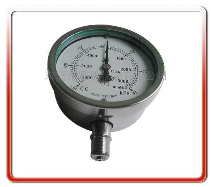 100MM徑向全鋼正負壓微壓表