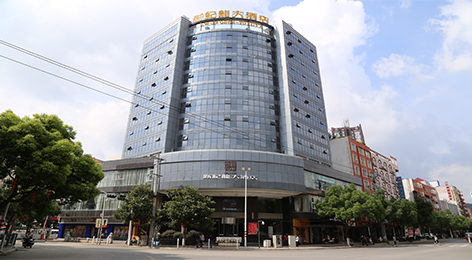 新紀龍大酒店裝修設計