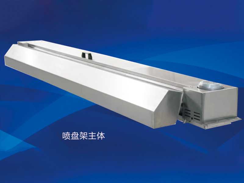 Spout type uniform low feed system (humidifier)