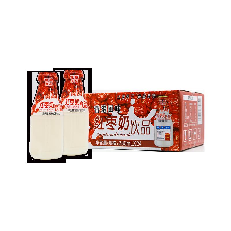 紅棗奶飲品