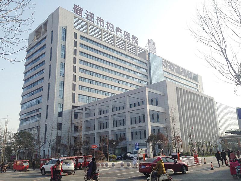 宿遷市婦產醫院綜合樓6-9層室內裝飾與安裝工程