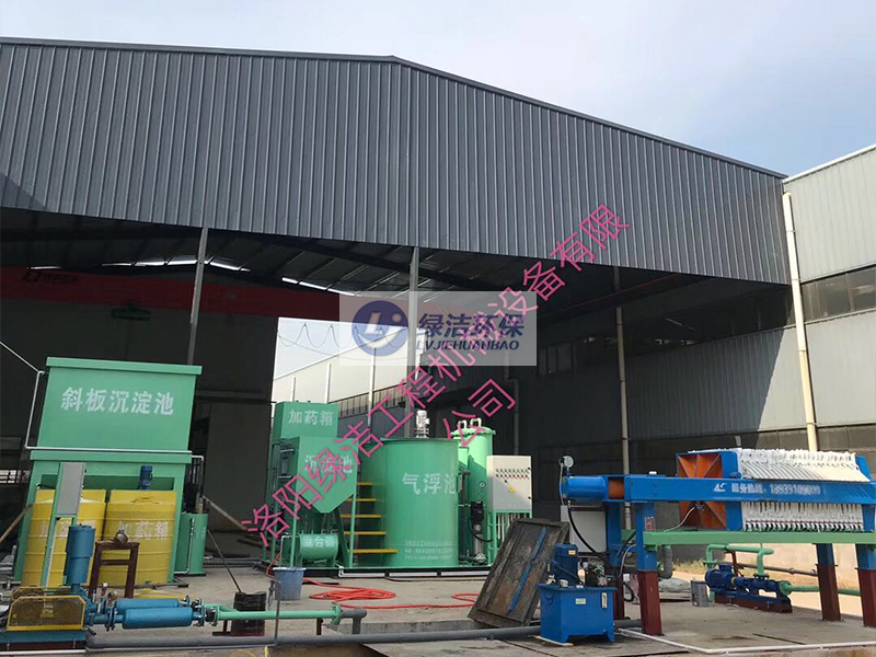 河南长通电动科技有限公司?酸洗磷化废水处理项目