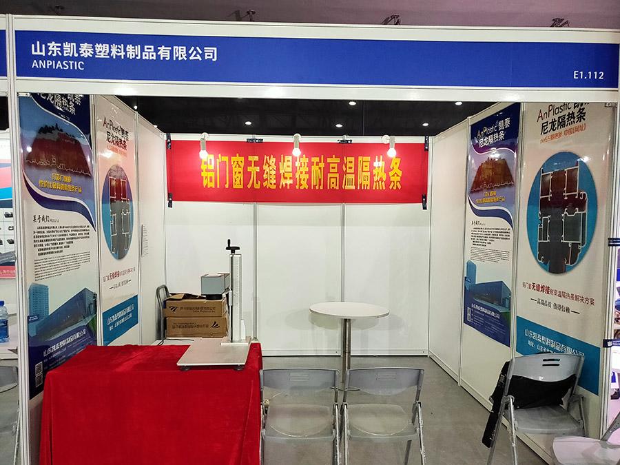 2019FBC中国国际门窗幕墙博览会