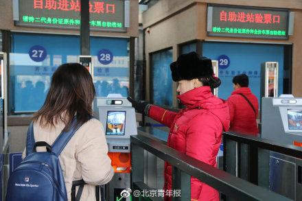 北京站刷脸进站 网友:没颜值不好意思出门