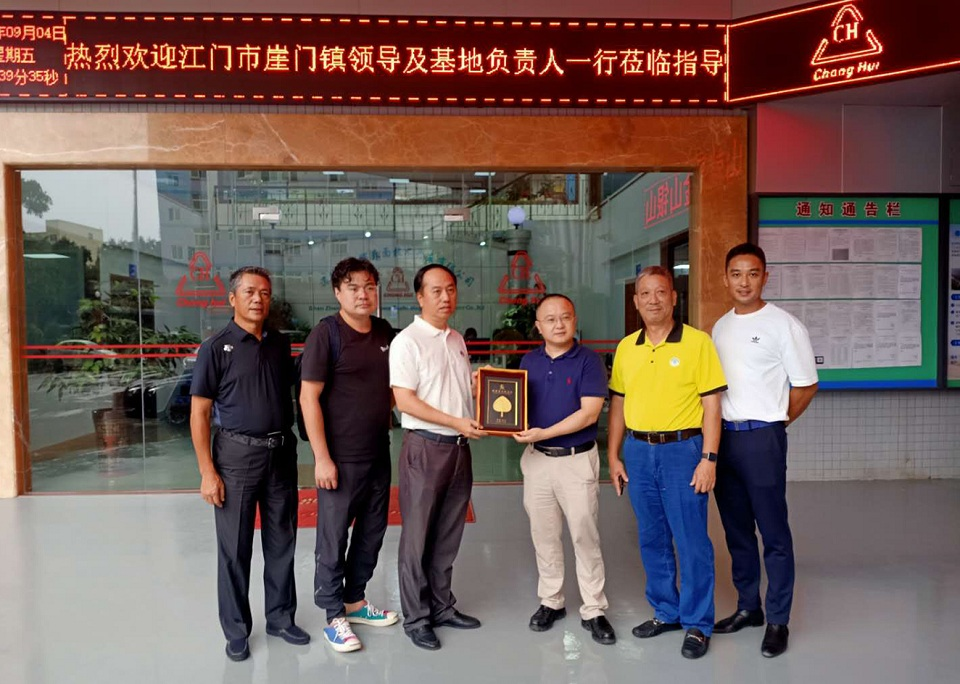 Jiangmen yamen town government leaders and electroplating base responsible person visited the company