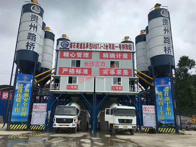 2HZS120站-贵州路桥湄石高速