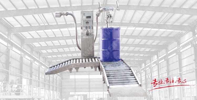 Fl30-300 semi-automatic VAT liquid filling machine