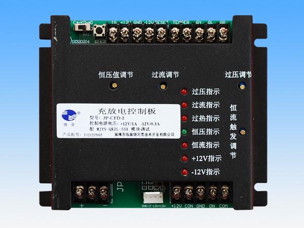 蓄電池充放電控制板