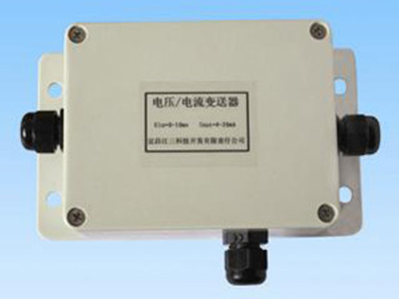 JSB1型數據采集變送器