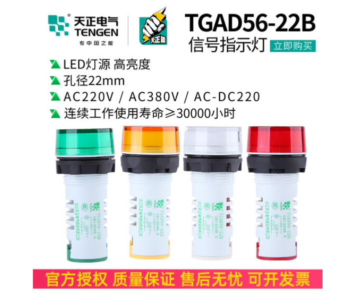 TGAD56