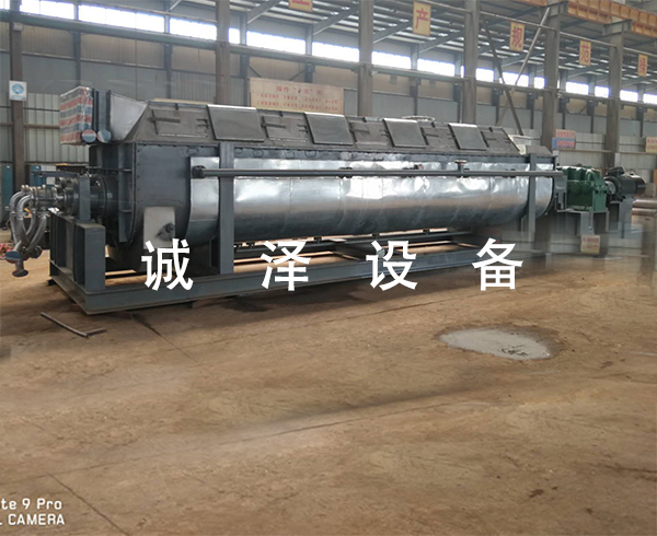 Special paddle dryer for sludge dryer