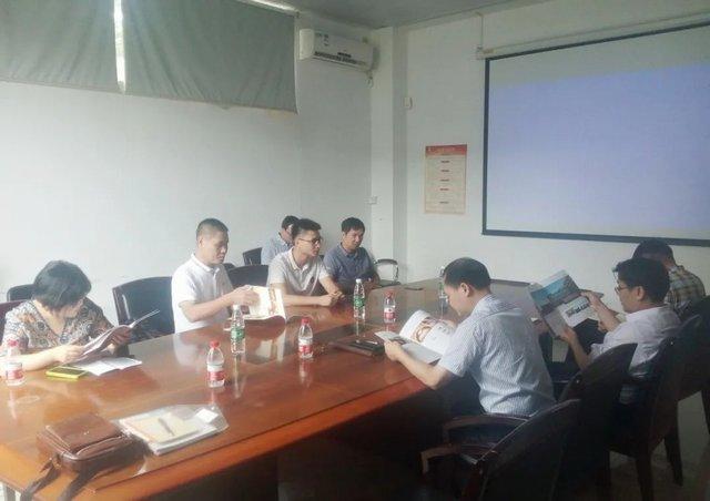 快訊:廣東金銅8月27日參加華南理工大學金屬研討會
