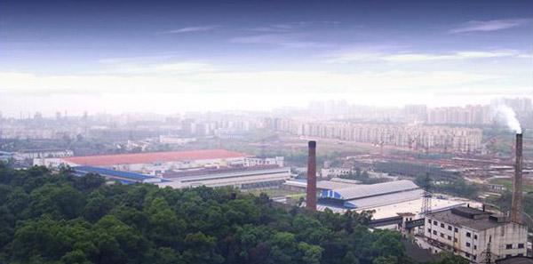 长安汽车公司发动机制造厂