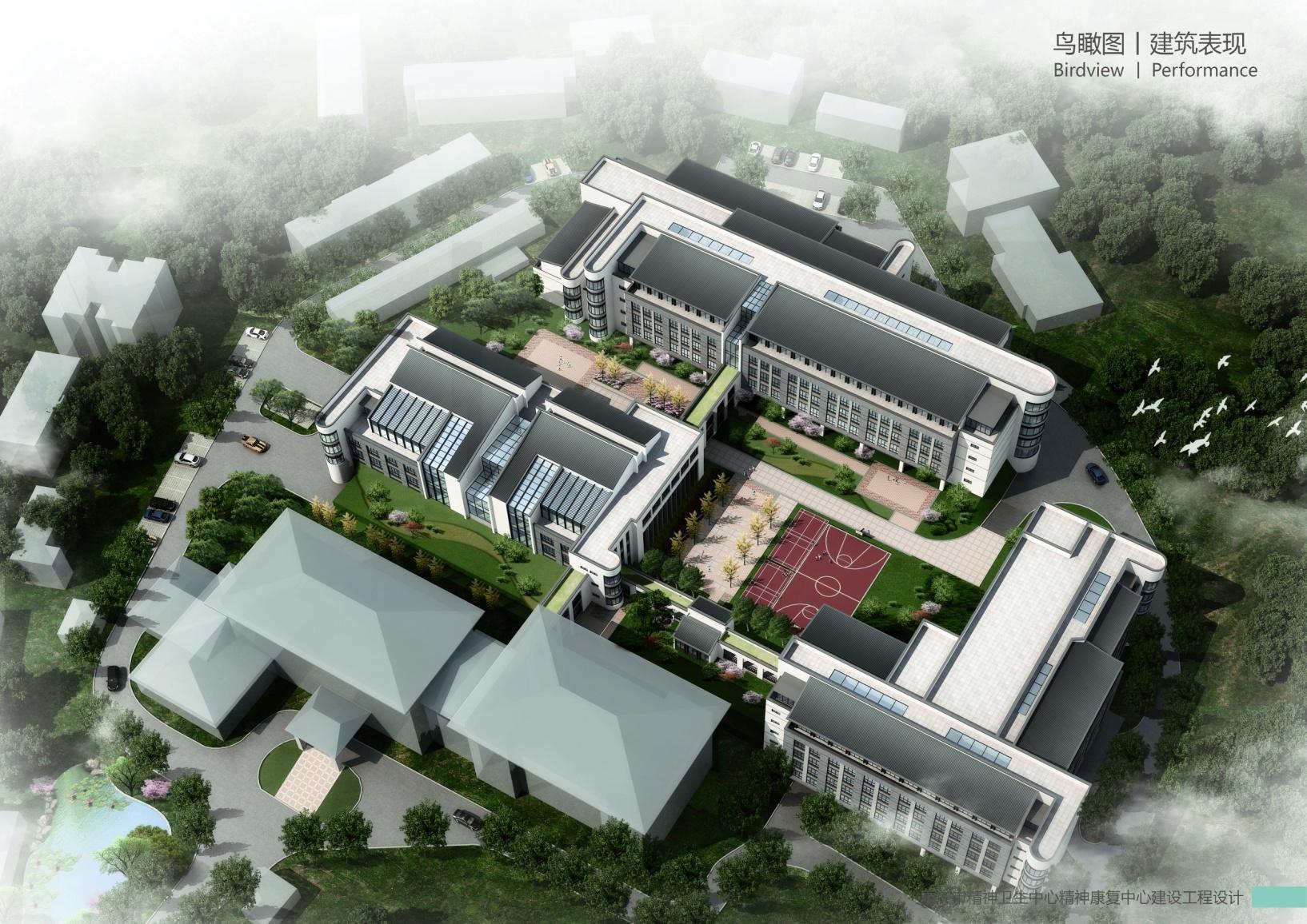 重庆精神卫生中心精神康复中心项目