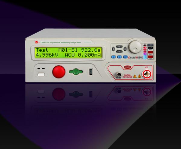 程控耐壓測試儀CS9911AN/ CS9911BN/ CS9912AN / CS9912BN