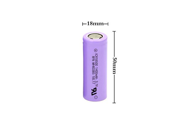 BFN 無記憶鋰離子電池 18650 1400mAh 3.7V