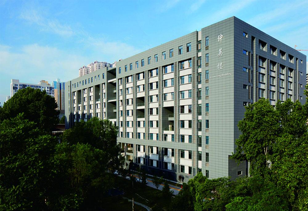 西安交大材料科研与基础学科大楼