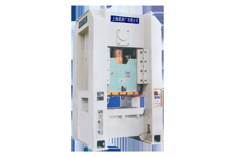 JH31系列 闭式单点台压力机