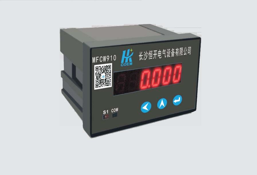 MFCW910系列单相多功能网络仪表型号列表