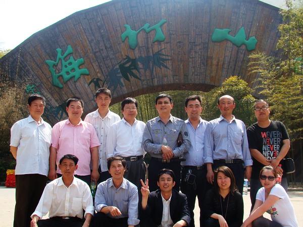 2011年4月員工南山竹海旅游