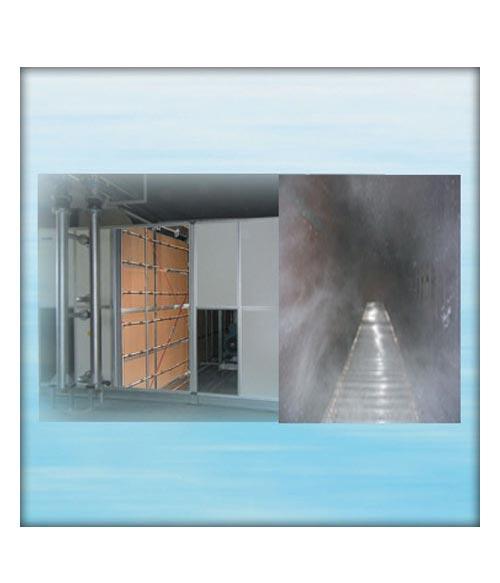 雾式喷淋系统