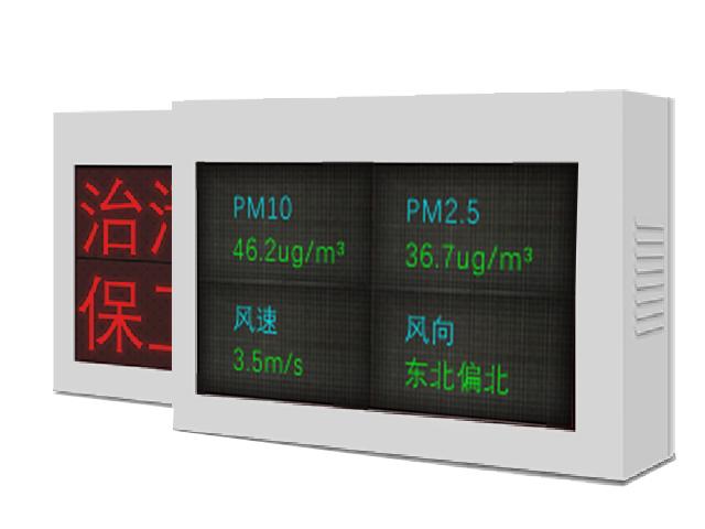 LED数据显示设备