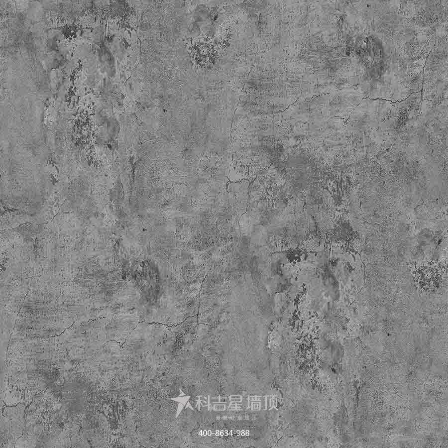 中科元木集成墻板日沃石-土
