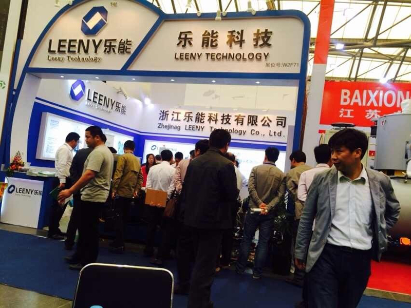 Le can participate in 2017 guangzhou international rubber and plastic exhibition, 2017/5/16-19, booth no. : 3.2 C35.