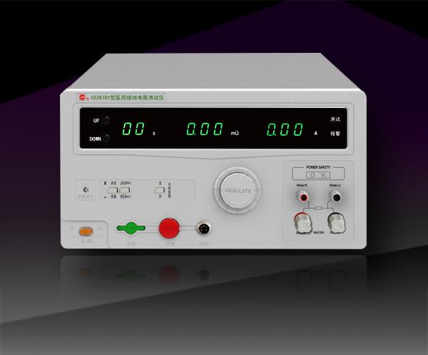 接地電阻測試儀CS2678Y