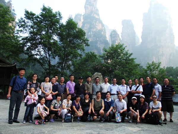 2011年員工張家界旅游