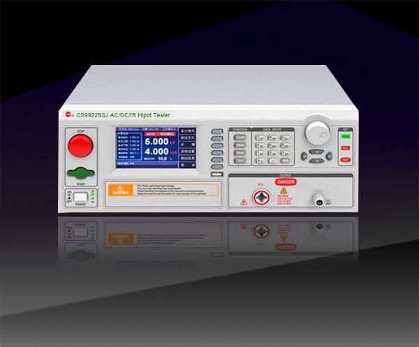 程控耐壓絕緣測試儀(AC/DC/IR)CS9922BSJ