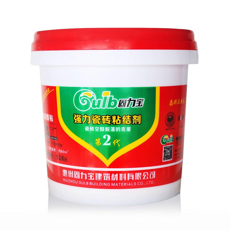 番茄视频社区app强力瓷砖粘结剂(2代)