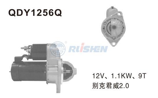 型号:QDY1256Q