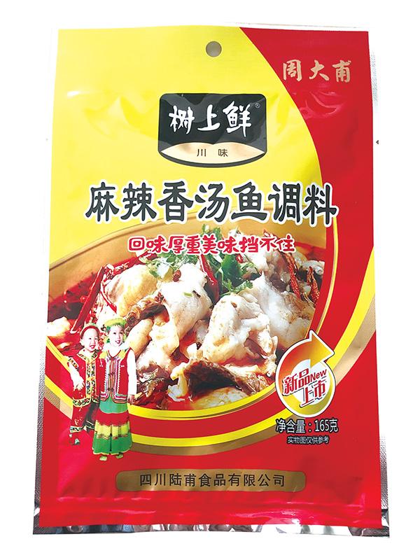 周大甫麻辣香汤鱼调料165g
