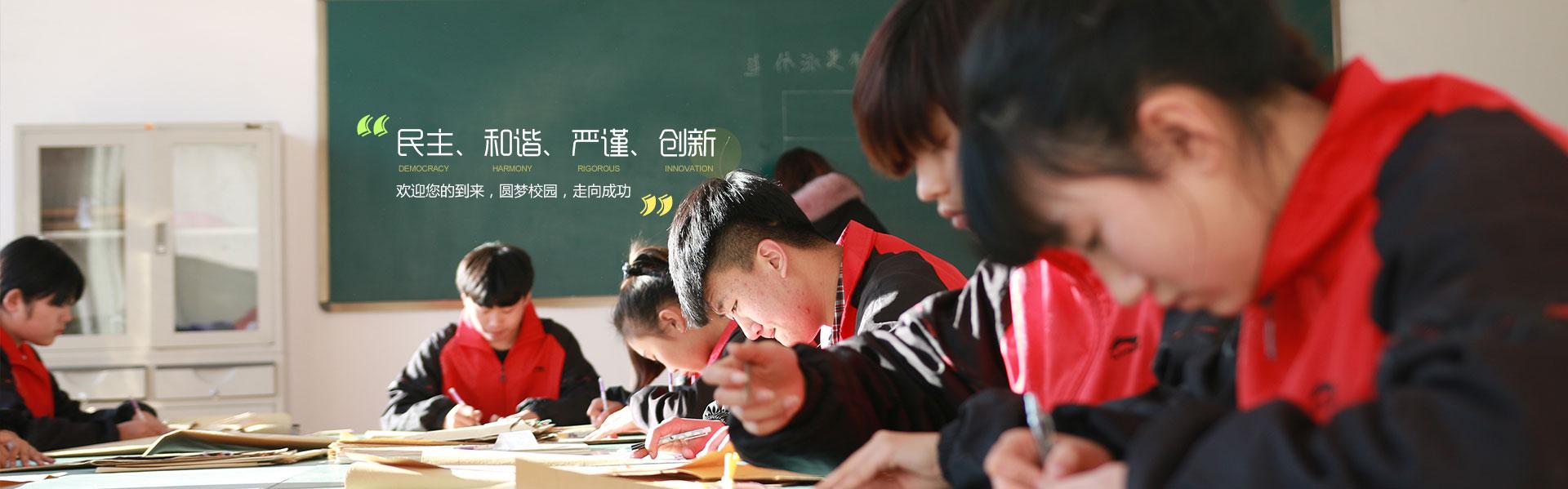 葫蘆島輕工職業技術學校