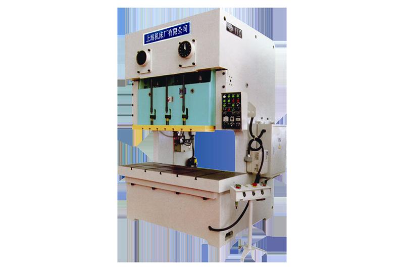 JH25系列 开式双点压力机