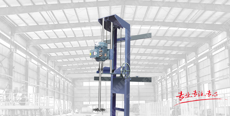 SWFS wall-mounted dispersing machine