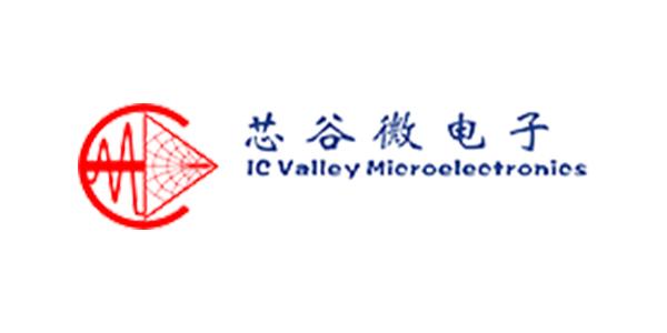 合肥芯谷微电子有限公司