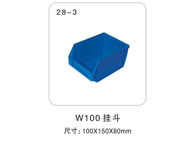 28-3 W100掛斗