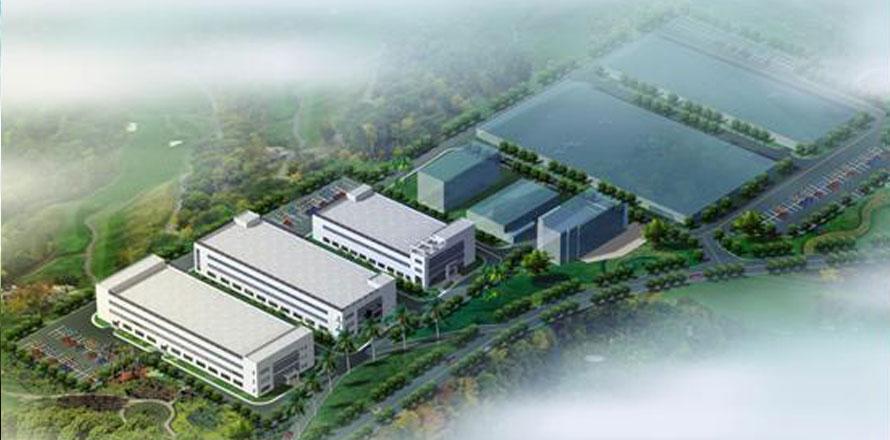 长安电线电缆公司迁建项目