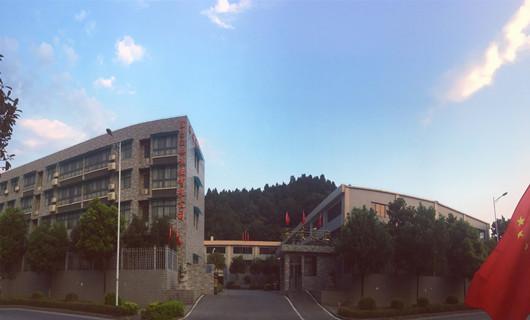 宜昌市西陵泵業有限公司